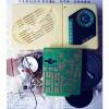 中夏牌SCB04型调幅收音机助听器、实验电路板