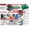 LEISTER瑞士莱丹塑料/塑胶地板焊枪
