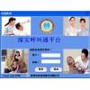 衡阳市联网报警系统项目厂家电话|厂家报价