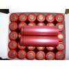 三洋 18650 2600Mah 锂电池 强光手电筒电池