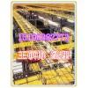 9涂塑电缆支架-组合式钢质桥架