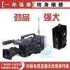 现场直播专用无线传输系统 电视台多媒体发射机