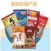 潍坊首屈一指的食品包装袋供应 食品包装价格