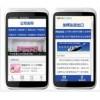 邯郸专业做wap网站的公司_伟创网络技术公司提供有口碑的wap网站