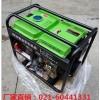 厂家直销8KW柴油发电机上海发电机闪威工厂
