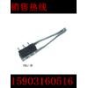四芯集束型耐张线夹图片 价格 材质 使用方法