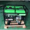 6KW移动柴油发电机型号