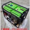 养殖场8kw柴油发电机 静音柴油发电机 全自动柴油发电机