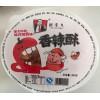 康正食品有限公司-知名的香辣酥供应商:河北香辣酥专卖