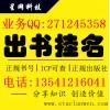 上海论文修改|有品质的论文修改在哪里可以找到