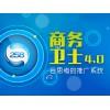 哈尔滨网络优化软件 热门哈尔滨网站建设服务推荐