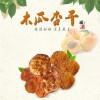张家口实惠的木瓜杏干批发供应 优惠的木瓜杏干
