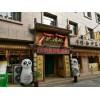 河南餐饮加盟热线电话,河南名声好的石道牛肉餐饮加盟公司推荐