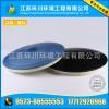 【质优价廉】好用的盘式膜片曝气器供应_盘式膜片曝气器厂家推荐