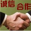 规模大的企业咨询公司---广州凤清|成都追账公司