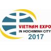2017中国-东盟办公设备与耗材(越南·胡志明)展览会