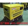 开架式15KW汽油发电机组双缸动力
