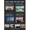 当地的即租即用办公室——广州提供优惠的即租即用办公室出租