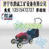 汽油背负式割草机 小型割草机价格 全新割草机