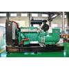 发电机组型号:销量好的柴油发电机组价格行情