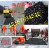 超低温易修补道路冷补料北京哪有卖的