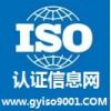 昆明企拓企业是很好的云南ISO认证咨询服务公司-一流的ISO14001认证