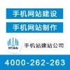 要找专业的网站制作,企业微信公众号制作是不二选择——雄县做网站的公司哪家好4000-262-263