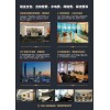 广州办公室出租价格——虚拟办公室出租
