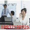 豫达咨询提供可靠的建造师初始_专业的郑州公司