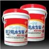 彩色聚氨酯防水涂料,哪里可以买到口碑好的防水涂料