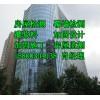 上海市钢结构检测公司 上海市房屋检测中心