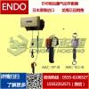 EHB-50气动平衡器,远藤气动平衡器,速度可调可控