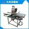 剥胶机 自动剥胶机 绣花产品热熔剥胶机 保修三年工厂批发