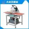工厂批发 液压热转印烫画机 自动双工位液压烫画机