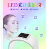 新款光谱仪七彩光子LED光疗美肤仪嫩肤祛痘美肤