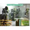 冻干粉包装机/粉剂包装机--星火合肥包装机