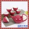 家用汝窑功夫茶具茶杯陶瓷干泡茶盘托套装会议赠品 节日礼品