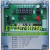 可编程脉冲控制仪QYM-ZC-12D使用说明书