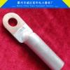 铜铝接线端子DT/L国标非标钎焊铝铜鼻子线接头电缆附件