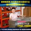 惠州SKD11模具钢【质量好价格不坑人】誉辉SKD11模具钢