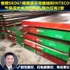 惠州SKD61模具钢【8年无质量投诉】誉辉SKD61模具钢