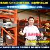 惠州热作模具钢_【质量好价格不坑人】誉辉惠州热作模具钢厂家