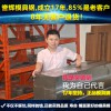 惠州2083模具钢【价格适中质量好】誉辉2083模具钢厂家