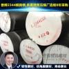 惠州2344模具钢【500强认可】誉辉2344模具钢厂家