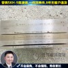 惠州SKH-9【质量好价格不坑人】誉辉惠州SKH-9模具钢