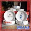 陶瓷烟灰缸生产厂家 陶瓷烟灰缸 大号 陶瓷烟灰缸 中号