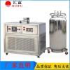 汇富冲击试验低温槽 高精度液氮低温仪