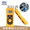 供应浙江布坯含水率检测仪DM200T  粘胶水分测定仪