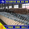 承装承试升级资质承装类四级承修类 通用放线滑车