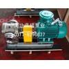 陕西不锈钢齿轮泵生产厂家|来福齿轮泵质优价廉|接受定做